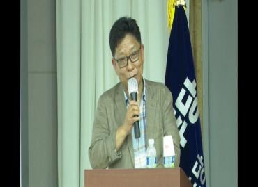 송원근 도정자문위원장 도당 정치 아카데미 강의(2021.07.11)