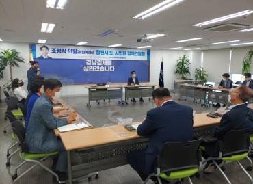 조정식 국회의원 정책간담회