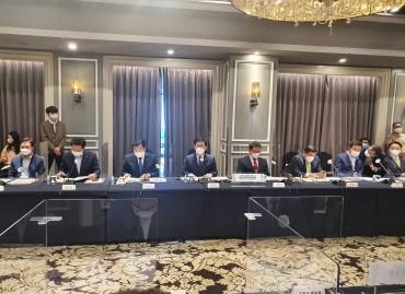 민주당-국민의힘 예산정책협의회(2021.09.15)